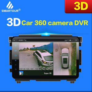 Image 2 - Smartour רכב החדש 3D מבט היקפי ניטור מערכת 360 תואר נהיגה מבט ציפור פנורמה מצלמה 4CH DVR מקליט עם חיישן