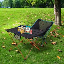 Portable Foldable Table Lightweight Camping Outdoor Furniture Tables Picnic Aluminium Alloy Ultra Light Folding Desk