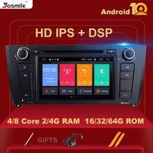 Josmile rádio automotivo, android 10, para bmw e87 1 série e88 e82 e81 i20 d, navegação por gps e dvd multimídia 4g wifi dab + cddsp