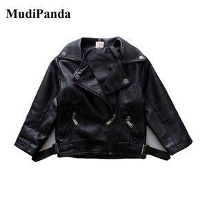 MudiPanda, коллекция 2020 года, осенне-зимнее пальто из искусственной кожи для маленьких девочек и мальчиков, куртка, модные кожаные куртки, детска...