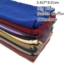K9 10 шт. большой размер женские высококачественные Пузырьковые шифоновые принты одноцветные шали Хиджаб зимние мусульманские шарфы/шарф 180*85 см