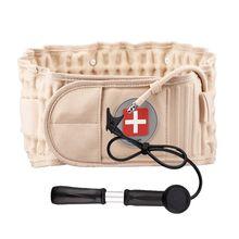 Waist Air Traction Brace Belt Spinal Lumbar Support Lower Back Decompression Inflatable Massager Pain Relief Waist Protect Belt