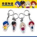 Брелок для ключей Ohto Ai Rika Neiru Momoe Sawaki, декоративный аксессуар для косплея аниме, в стиле чудо-яйцо, для подарка