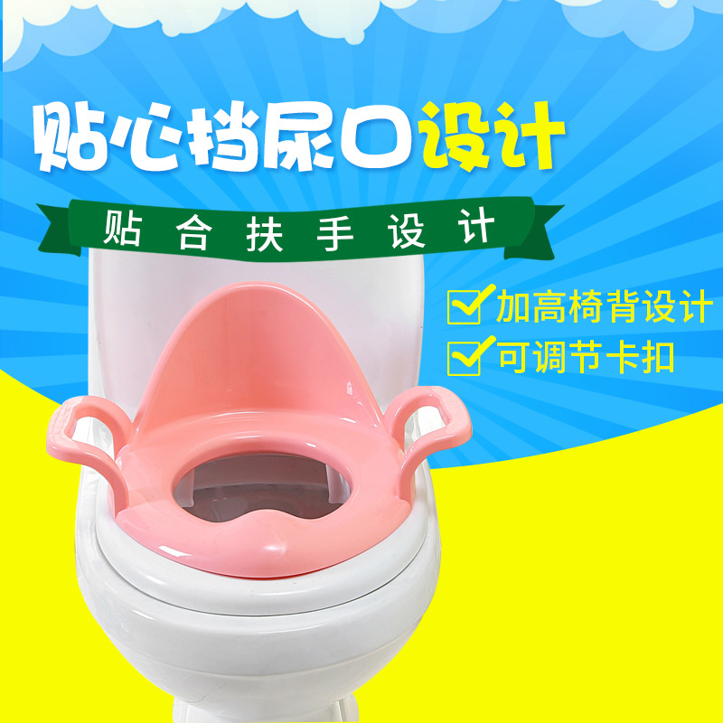 Toilet For Kids Extra-large No. CHILDREN'S Toilet Seat Men And Women Baby Toilet Seat Infants Chamber Pot Seat Cushion