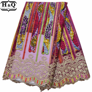 Latest French Tulle Lace With African Print Wax 5 Yards Nigerian Cord Lace Embroidery With Net Lace High Quality Mix Color Dress