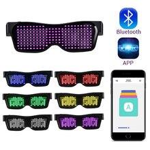 Светодиодные волшебные очки для Хэллоуина bluetooth 50 управление