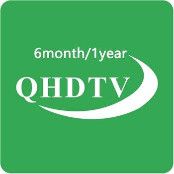 1 Year QHDTV IPTV Code Abonnement Arabic Belgium Spain Portugal USA Canada IPTV M3U for PC Smart tv Android box pk neotv pro