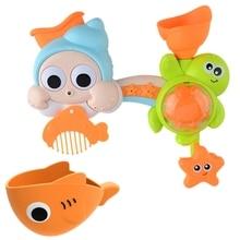 Детская игра вода поворот душ морские животные поворот игрушки Детская ванная комната играть водные игрушки для ванной