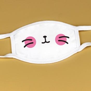 Korean Lovely White Anti Dust Mask Kawaii  Cotton Mouth Mask Cute Unisex Cartoon Mouth Muffle  Flu Face Mask Bear Mask