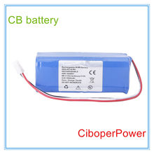 Medical Battery Replacement FORME C120,Cardisuny C120,HHR-16A8W1,8HR-4/5AUC-FKDME-2(China)