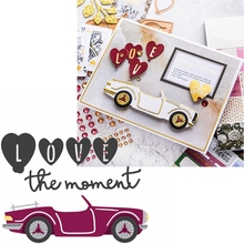 Romantic Roadster Die Cuts For Cards Making dies scrapbooking Love the Moment&Car metal cutting dies maximize the moment