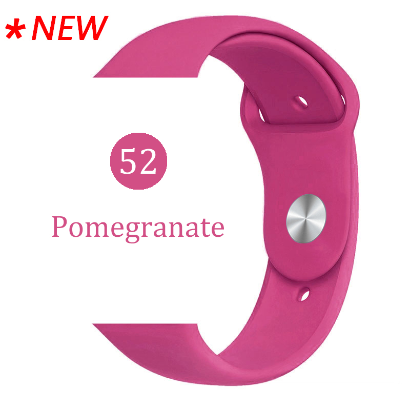 52 Pomegranate