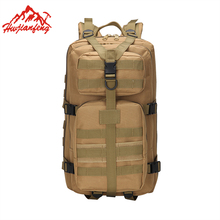 Tactical Military Bag Backpack Outdoor Army Camping Bags Trekking Sport Hunting