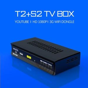 Image 3 - Newest DVB T2 DVB S2 Terrestrial Satellite Receiver Combo Support  Biss 1080P HD DVB T2 S2 Receptor DVB S2 Satellite receiver