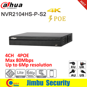 Image 4 - Dahua IP surveilliance system NVR kit  4CH 4K video recorder NVR2104HS P 4KS2 & Dahua 6MP IP camera 4pcs IPC HDW4631C A