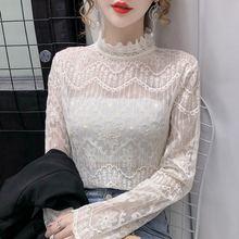 Женская кружевная блузка элегантная формальная с вышивкой длинным