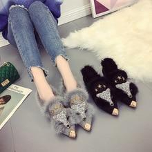 SWYIVY Fur Flat Shoes Black Short Plush Animal Prints Shallo