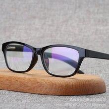 Tr90 очки для чтения женщин и мужчин с полной оправой квадратные