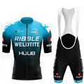 HUUB Team Cycling Jersey Set 2021 Man Summer MTB Race Cycling Clothing Short Sleeve Ropa Ciclismo Outdoor Riding Bike Uniform