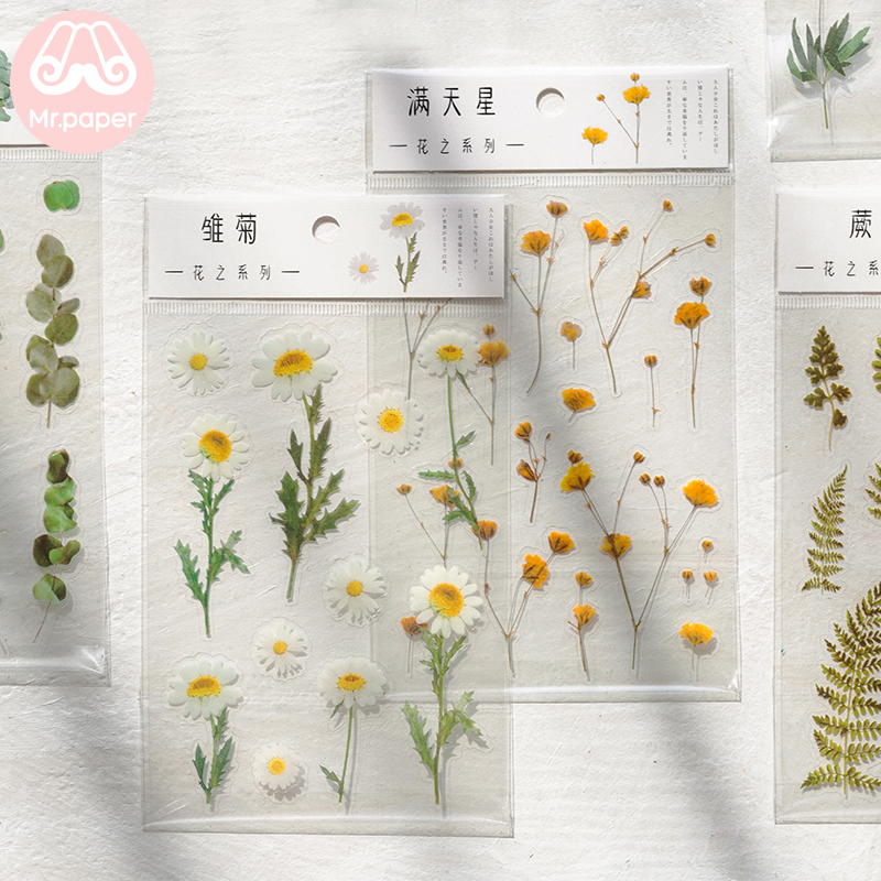 mrpaper-12-designs-natural-daisy-clover-japanese-words-stickers-transparent-pet-material-flowers-leaves-plants-deco-stickers