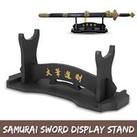 1 stücke Wand Montieren Samurai Schwert Halter Katana Halter Großen Stand Aufhänger Halterung Rack Display Schwert Ständer Basis Hause decor-in Schwerter aus Heim und Garten bei