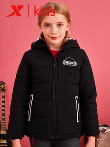 Image 2 - Xtep Girls Fashion Hooded Down Jackets Kids Casual Solid Color Zipper Warm Coats Children Thicken Coats 682424189047