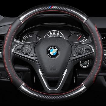Car Carbon Fiber Leather Steering Wheel Covers Interior Accessories 38cm for BMW F01 F06 F30 F10 F15 F16 F20 F21 F25 Car Styling for bmw e90 e92 e93 f20 f21 f30 f31 f32 f33 f34 f15 f10 f01 f11 f02 g30 m performance side skirt sill stripe body decals sticker
