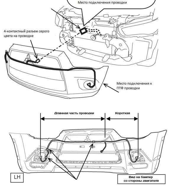 Fog Light Lamps Wiring Harness For Mitsubishi Outlander Sport Asx Lancer Triton L200 Pickup Fuses Aliexpress