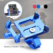 Motorcycle Parts CNC Mobile Phone Holder