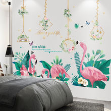 [shijuehezi] наклейки на стену с изображением фламинго животных
