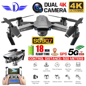 SG907 GPS Drone with 4K Camera HD Adjustable Wide Angle 5G WIFI FPV RC Foldable Drone Quadcopter Professional Vs