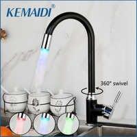 Kemaidi preto torneiras de água da cozinha 360 giratória latão led torneira cozinha torneiras de água quente e fria giratória
