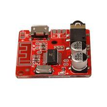 DIY Bluetooth Audio karta odbiorcza Bluetooth 5 0 płyta dekodera MP3 bezstratnej bezprzewodowy muzyka Stereo 3 7-5V tanie tanio centechia 3 5mm CN (pochodzenie) Brak Pojedyncze 6 grams 90dB -70dB -86dB 91dB A2DP AVCTP AVDTP AVRCP HFP 15m 30mm*30mm