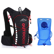 Cycling backpack breathable Hydration for bicycle women men running outdoor sport bag riding water bags