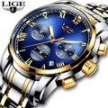 2020 модные мужские часы LIGE Топ бренд класса люкс Хронограф модные часы для мужчин бизнес водонепроницаемые кварцевые часы Relogio Masculino