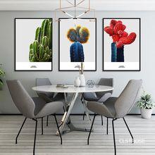 Скандинавский современный чистый и свежий красный синий кактус