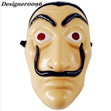 money heist Dali mask Money Heist The House of La Casa De Papel Mask for Men Women Halloween cosplay Cosplay costume