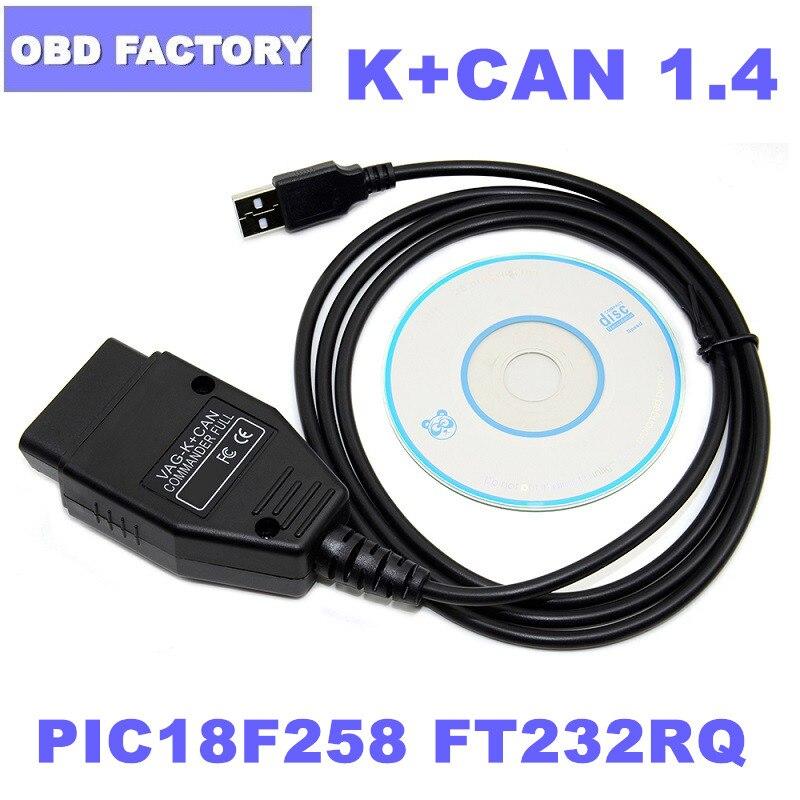 VAG K puede comandante 1,4 FT232RQ PIC18F25K80 Chip para Audi/Skoda/asiento OBD2 VAG K + puede 1,4 K-Line comandante VAG OBD2 escáner