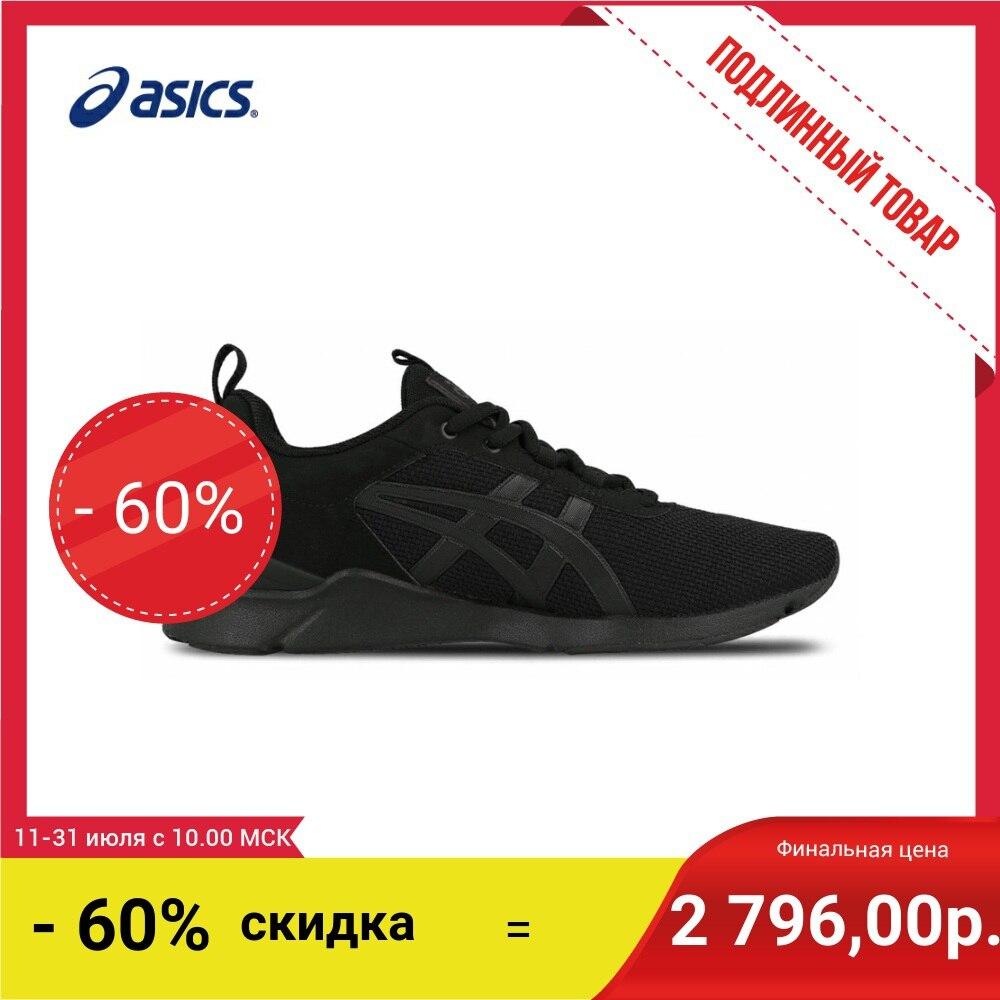 Мужские кроссовки Asics, Gel Lyte, Runner, H6K2N 9090|Беговая обувь|   | АлиЭкспресс
