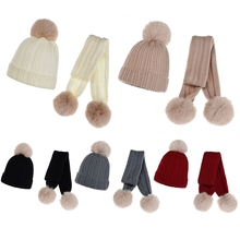 Toddler Kids Winter Warm Knitted 2 Piece Hat and Long Scarf Set Ribbed Striped Solid Color Cute Pompom Cuffed Skull Cap