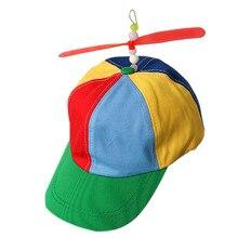 Новинка года, бейсбольная кепка с пропеллером для вертолета, Лоскутная Кепка, шапка с бамбуковой стрекозой, Детские бейсболки эластичные для мальчиков и девочек, шляпа для папы