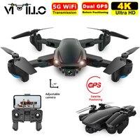 Drone SG701/ SG701S GPS con 4K Dual HD Camera Professional 5G WiFi FPV Dron flusso ottico pieghevole RC Quadcopter Mini PK E520S