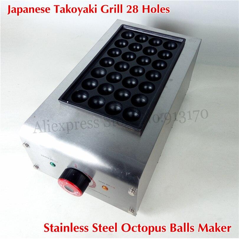 Electric Takoyaki Grill Machine Stainless Steel Takoyaki Maker Japanese Snack 40mm Ball Grilling Plate 220V-240V 2000W