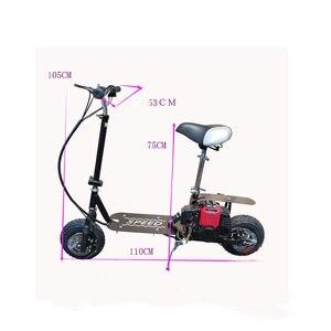 Image 1 - Faltbare Kühlen Benzin Roller Kraftstoff Booster Benzin Roller Spielen Roller Nicht Elektrische