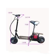 Opvouwbare Cool Benzine Scooter Brandstof Booster Benzine Scooter Spelen Scooter Niet Elektrische