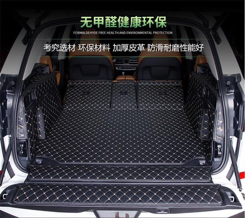 HD Rubber Boot Mat Tray Liner Pet Cover Protector For BMW X5M X5 M 2010-2013