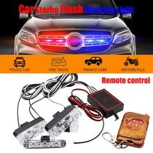 цена на LED Strobe Warning Lights Grille Wireless Remote Police light DC 12V For Car Truck Emergency Light Flashing Firemen Light