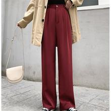 Hzirip novo vintage cintura alta sólida slender 2020 plus size streetwear todos os jogos em linha reta solto tamanho grande calças de comprimento total