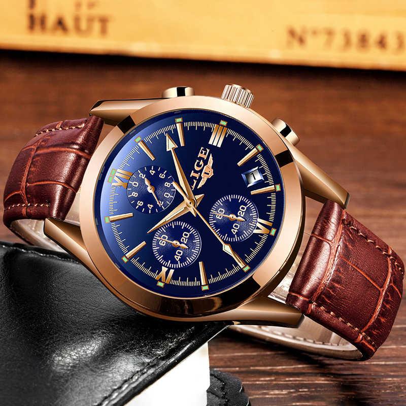 남성 시계 LIGE 탑 브랜드 럭셔리 남성 패션 비즈니스 방수 쿼츠 시계 남성 캐주얼 가죽 시계 Relogio Masculino