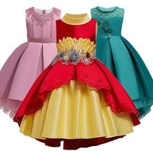 الصيف الاطفال فساتين للبنات فستان الزفاف أنيقة الفتيات فستان الأميرة الرسمي الأطفال مساء فستان حفلة Vestidos 8 10 سنةkids dresses for girlsdresses for girlskids dress